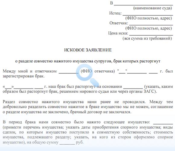PDF-версия документа. Доступно для печати. По клику откроется в новом окне.
