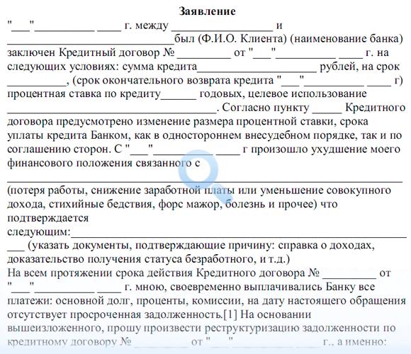PDF версия (возможно распечатать). По клику откроется в новом окне